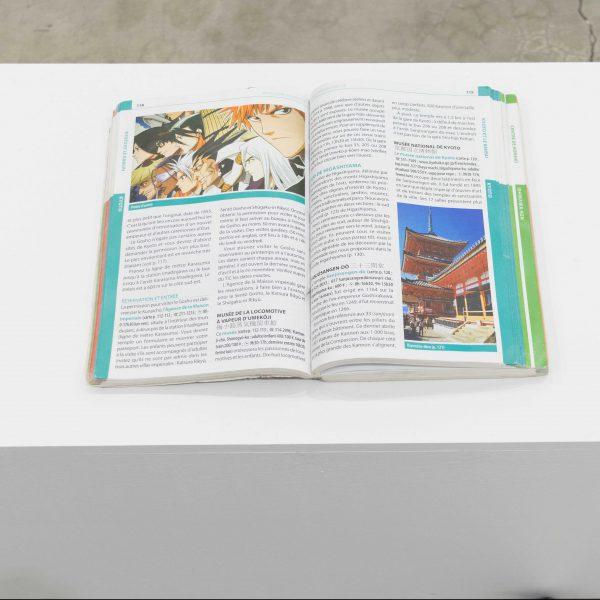外国の人向け、日本のガイドブック