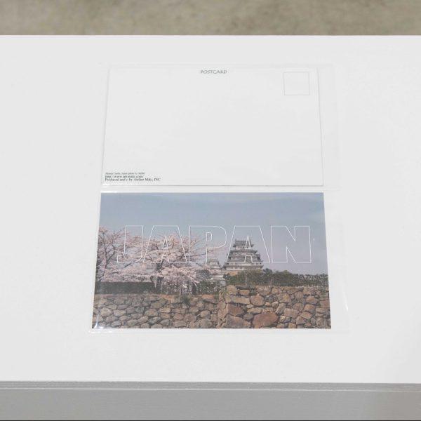 中央に「JAPAN」と配されたポストカード