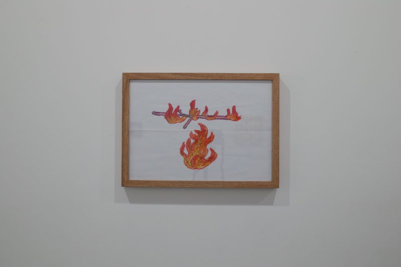 「火と燃える枝」