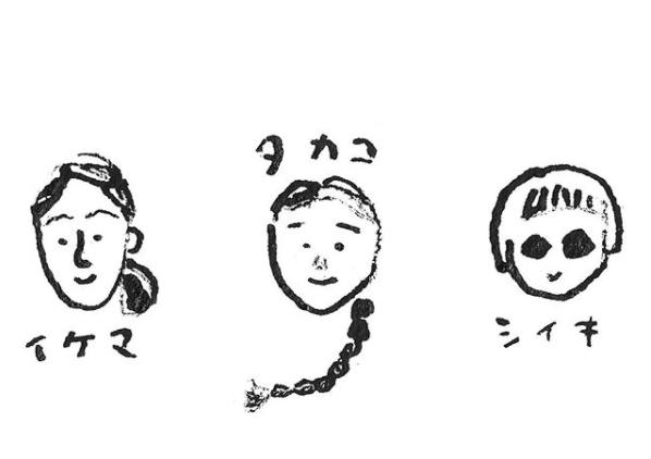椎木さんによる3人の似顔絵 (saikosiiki Instagramより)